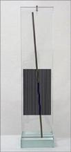 杰塞斯•拉斐尔•索托 - 雕塑 - Estela