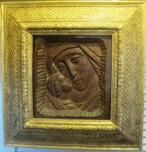 Gleb W. DERUJINSKY - Escultura - Madonna with a Child.