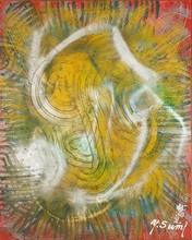 Yasuo SUMI - Pintura - Sakuhin