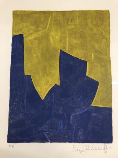 Serge POLIAKOFF - Estampe-Multiple - Composition Bleu et Jaune