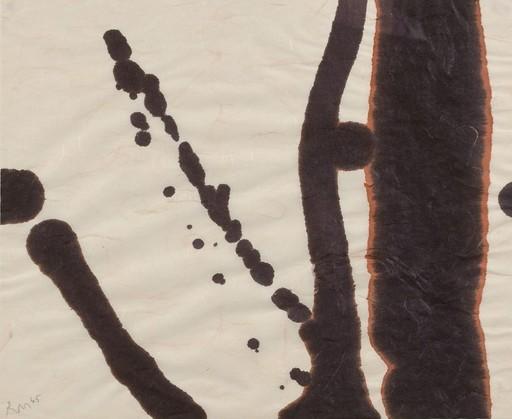 Robert MOTHERWELL - Drawing-Watercolor - Lyric Suite