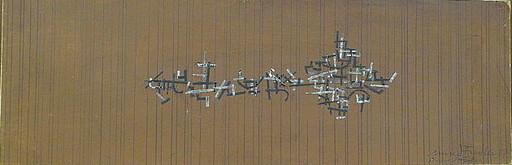 Arnold FIEDLER - Dessin-Aquarelle - Wanddekor *Die Stadt*