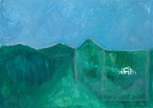 Reine BUD-PRINTEMS - Dessin-Aquarelle - Bonsoir Monsieur Magritte