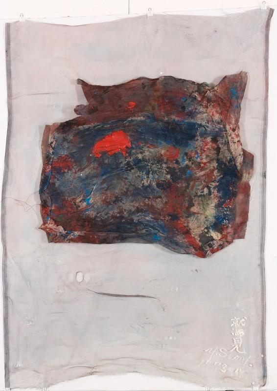 Yasuo SUMI - Peinture - Untitled
