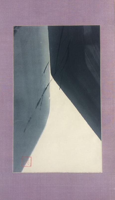 SHINODA Toko - Drawing-Watercolor - Sans titre
