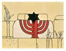 Valerio ADAMI - Stampa Multiplo - Homage to Israel
