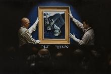 Ruslan VASHKEVICH - 绘画 - Auction