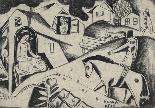 Béla KADAR - Disegno Acquarello - Village Scene