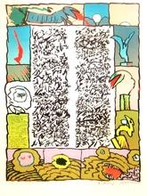 Pierre ALECHINSKY - Estampe-Multiple - Brassée sismographique, 1972