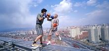 LI Wei - Estampe-Multiple - Boxing