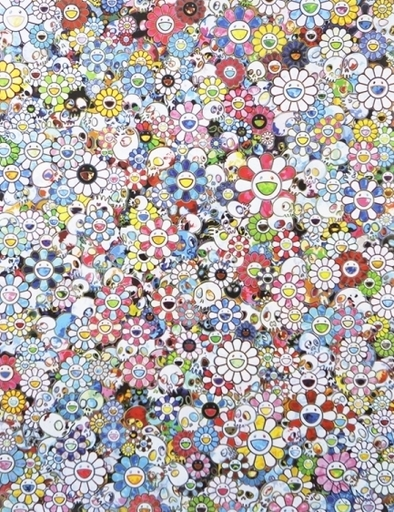 Takashi MURAKAMI - Print-Multiple - This Merciless World