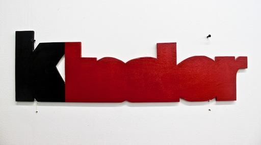 Slava PTRK - Sculpture-Volume - Kinder