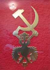 Leonid SOKOV - Print-Multiple - Hammer & Sicle