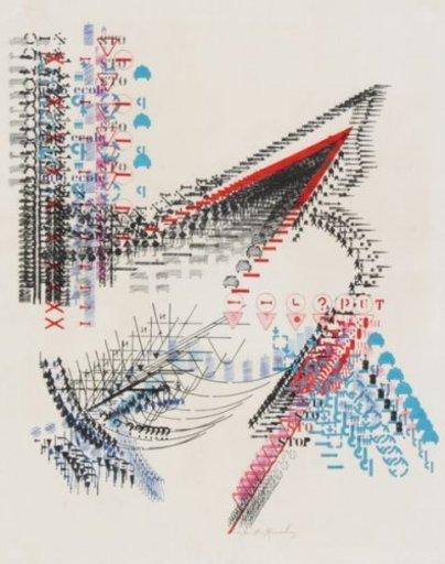 Constantin XENAKIS - Drawing-Watercolor - Auto stop