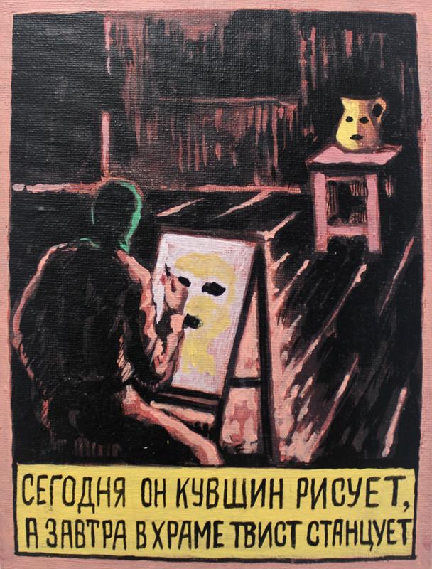 Damir MURATOV - Painting - Jug