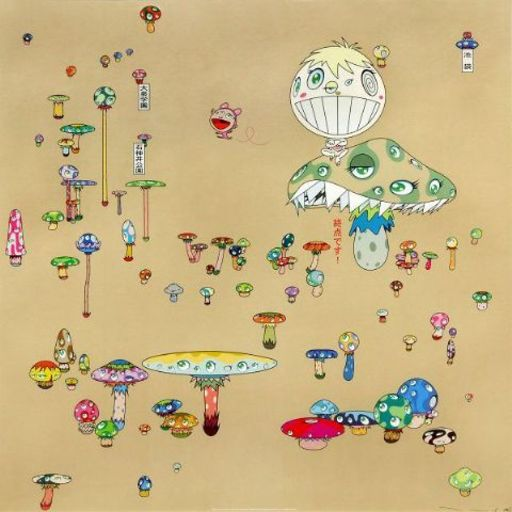 "Takashi MURAKAMI - Grabado - ""Making u-turn"