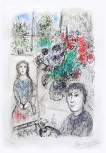 Marc CHAGALL - Estampe-Multiple - Easel with flowers