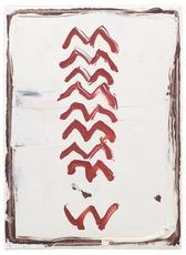 Joan HERNANDEZ PIJUAN - Peinture - S/T