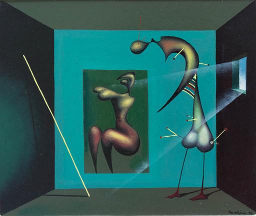 Jules PERAHIM - Pittura - Surealistic Composition