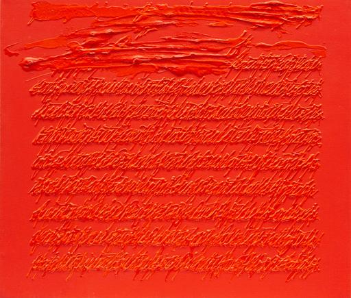 Alessandro ALGARDI - Peinture - Prova Colore