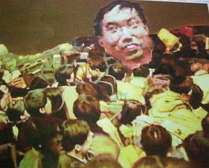 JIANG BO - Painting - The Square