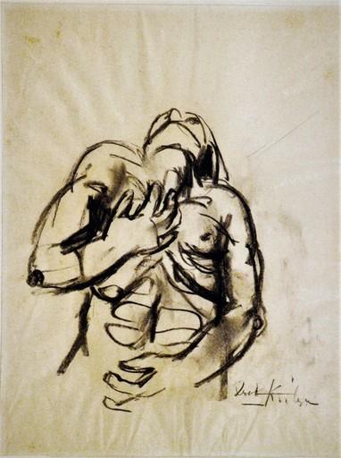Ibrahim KODRA - Drawing-Watercolor - Fucilazione