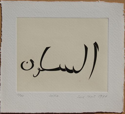 Lore BERT - Print-Multiple - Kairo-Stille