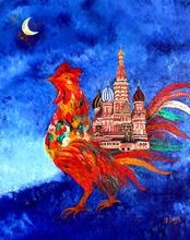 Marie-France BUSSET - Peinture - LE COQ ET LA CATHEDRALE SAINT BASIL A MOSCOU