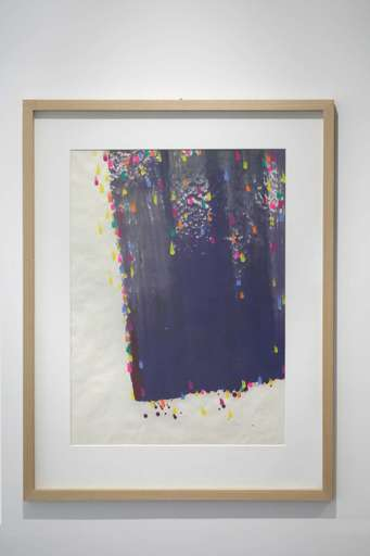 HSIAO Chin - Painting - La cascata