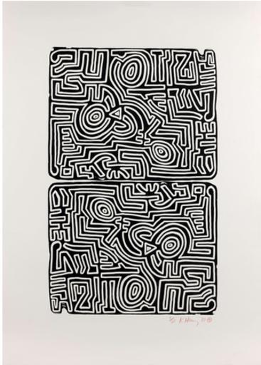 凯特•哈林 - 版画 - The Labyrinth