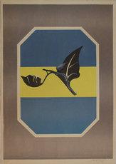 Carlo MATTIOLI - Print-Multiple - Composizione in grigio