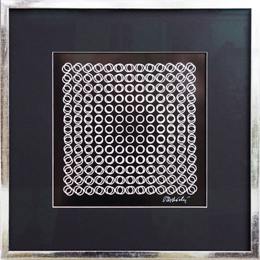 Victor VASARELY - Print-Multiple - Equilibre