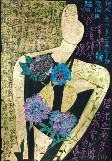 Corine LESCOP - Peinture - Graphie fleurie
