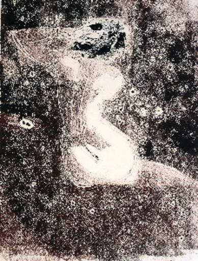 Marcel MAYER - Painting - PRINTEMPS