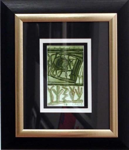 Riccardo LICATA - Painting - Senza titolo 1998