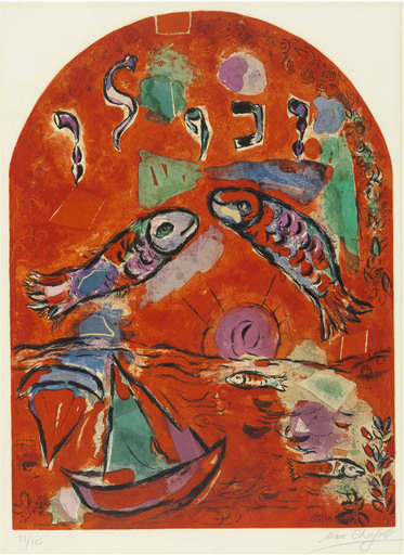 Marc CHAGALL - Estampe-Multiple - La tribu de Zébulon
