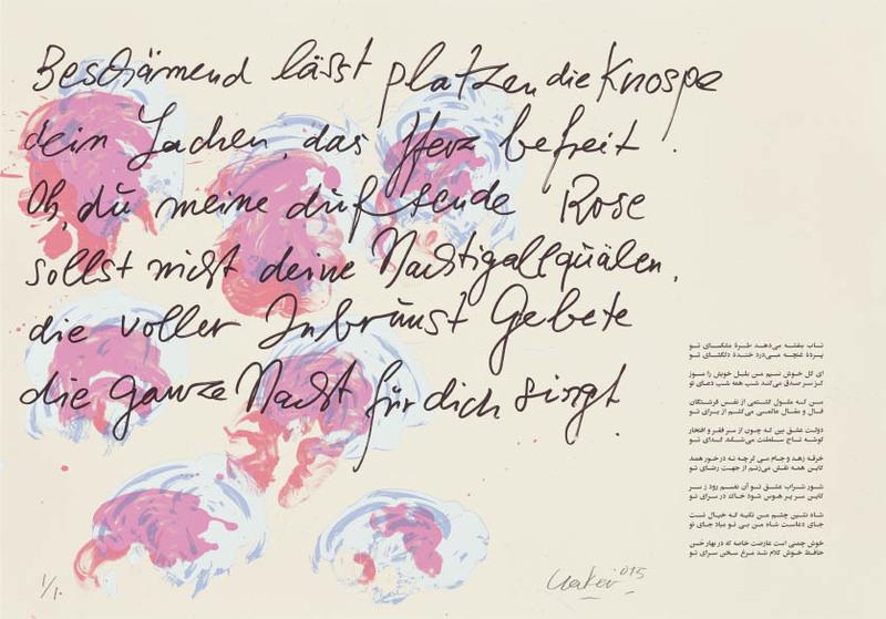 Günther UECKER - Estampe-Multiple - Huldigung an Hafez Nr. 38