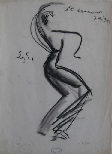 Jean TOTH - Drawing-Watercolor - DESSIN AU FUSAIN SIGNÉ À LA MAIN HANDSIGNED CHARCOAL DRAWING