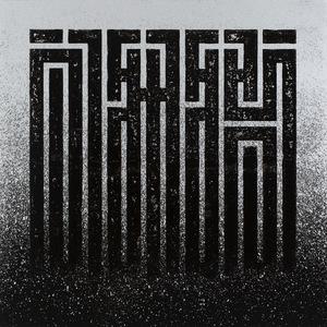 L'ATLAS - 绘画 - black ghost
