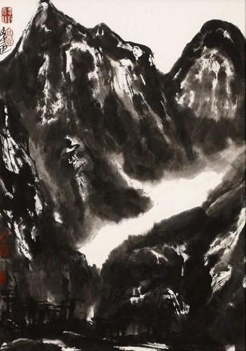 "LI Geng - Drawing-Watercolor - ""Nuages sur le Mont Hengshan (Hunan – Chine)"""