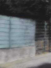 格哈德·里希特 - 版画 - Fence