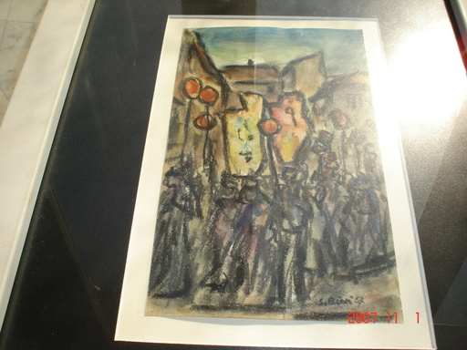 Sigmund BIERI - Drawing-Watercolor - la fete