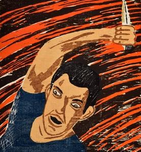 """Richard BOSMAN - Stampa-Multiplo - Richard Bosman """"Attacker"""" Woodcut, Signed Edition"""