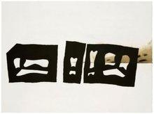 WANG Huaiqing - Print-Multiple - Day Bed-2