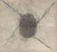 赛意德‧海德尔‧拉扎 - 版画 - Untitled