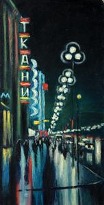 Valeriy NESTEROV - Painting - Nevskiy prospect. Leningrad