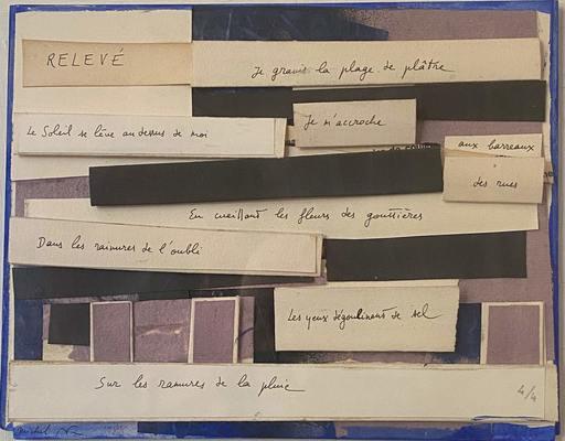 Bertrand DORNY - Zeichnung Aquarell - Relevé