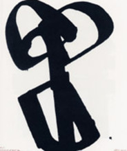 Pierre SOULAGES - Estampe-Multiple - Sérigraphie n°1