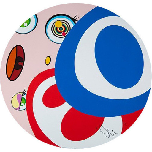 Takashi MURAKAMI - Estampe-Multiple - We are the Jocular Clan #4