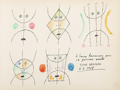 Victor BRAUNER - Dibujo Acuarela - Simone Rasmussen